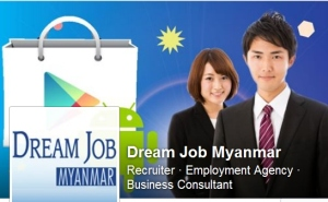 Dream Jobs Myanmar